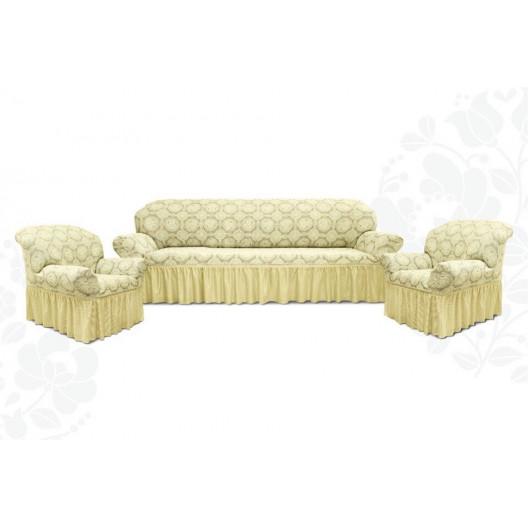 Чехлы на диван и два кресла жаккард шампань