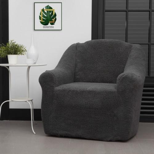 Чехол на кресло плюшевый темно-серый