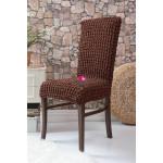 Чехлы на стулья без оборки (Арт. 201)