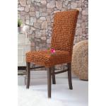 Чехлы на стулья без оборки (Арт. 209)