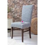 Чехлы на стулья без оборки (Арт. 215)