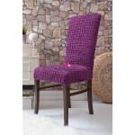 Чехлы на стулья без оборки (Арт. 225)