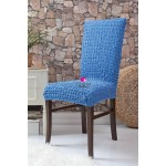 Чехлы на стулья без оборки (Арт. 226)