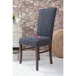 Чехлы на стулья без оборки (Арт. 229)