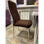 Чехлы на стулья плюшевый темно-коричневый