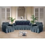 Чехол на диван и кресла стрэйтч-жаккард синий