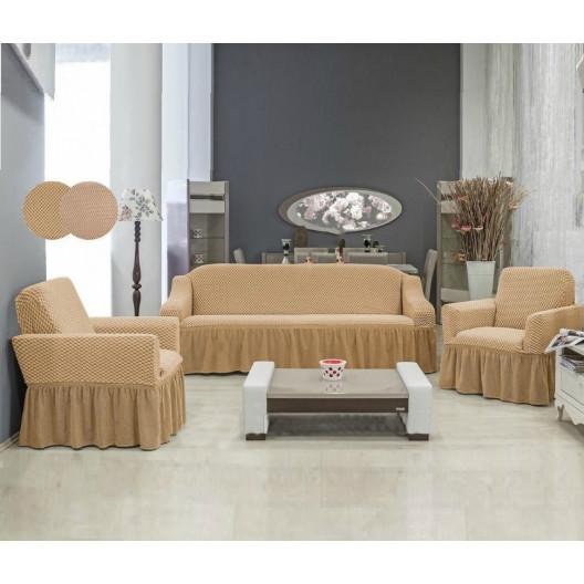 Чехлы на диван и два кресла Altinkoza соты бежевый