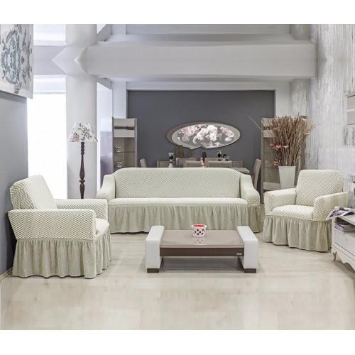 Чехлы на диван и два кресла Altinkoza соты кремовый