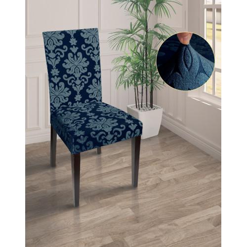 Чехлы на стулья жаккард стрэйтч синий