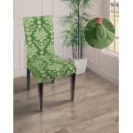 Чехлы на стулья жаккард стрэйтч зеленый