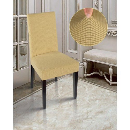 Чехлы на стулья комфорт бежевый