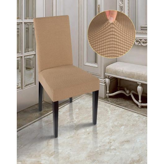 Чехлы на стулья комфорт какао