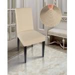 Чехлы на стулья комфорт кремовый