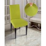 Чехлы на стулья комфорт оливковый