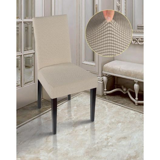 Чехлы на стулья комфорт светло-бежевый