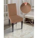 Чехлы на стулья комфорт светло-коричневый