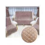 Накидка на диван и кресла Savanna MN (Песочный)