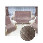 Накидка на диван и кресла Savanna S (Kakao)