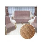 Накидка на диван и кресла Savanna S (Песочный)