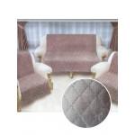 Накидка на диван и кресла Savanna S (Серый)