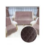 Накидка на диван и кресла Savanna S (Шоколад)