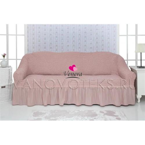 206 Чехол на диван пыльно-розовый