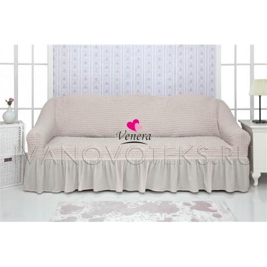 213 Чехол на диван пыльно-белый