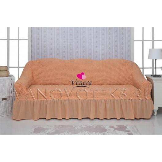 227 Чехол на диван персик