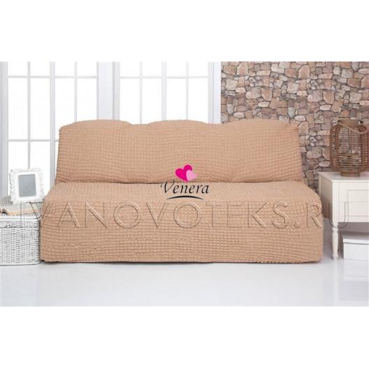 203 Чехол на диван без подлокотников медовый