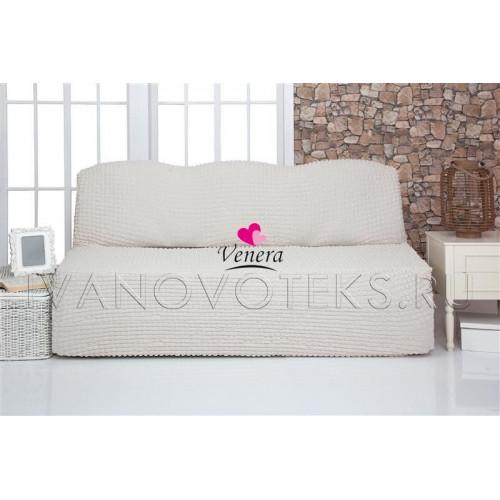 204 Чехол на диван без подлокотников кремовый