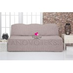 205 Чехол на диван без подлокотников серый-капучино