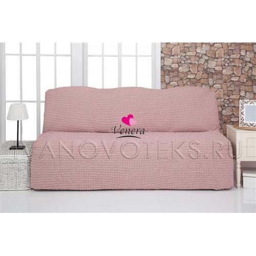 206 Чехол на диван без подлокотников пыльно-розовый