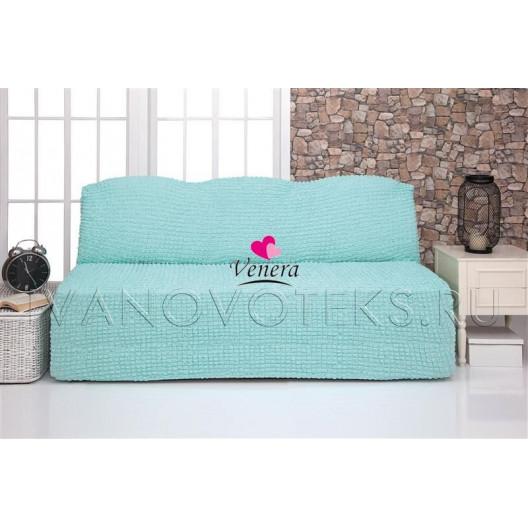 218 Чехол на диван без подлокотников мятный