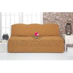 219 Чехол на диван без подлокотников песочный