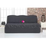 229 Чехол на диван без подлокотников мокрый асфальт