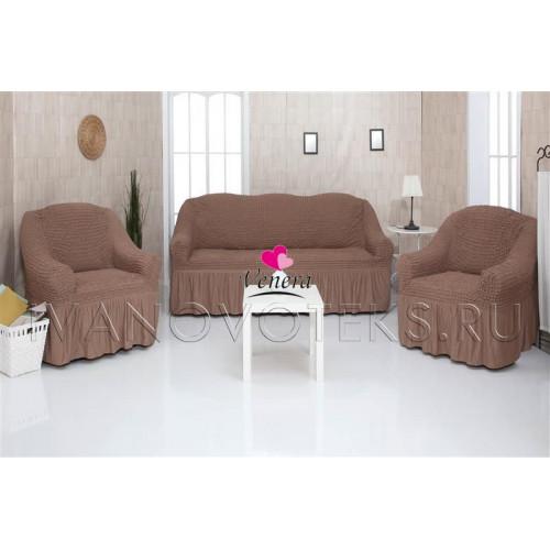 202 Чехлы на диван и два кресла какао