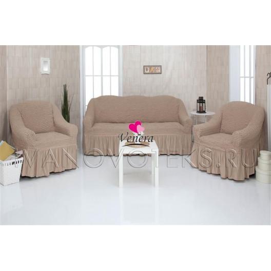 211 Чехлы на диван и два кресла капучино
