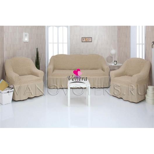 212 Чехлы на диван и два кресла натуральный