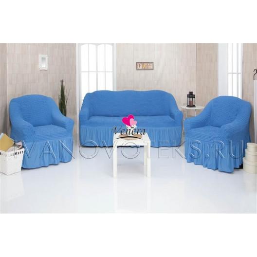 226 Чехлы на диван и два кресла синий
