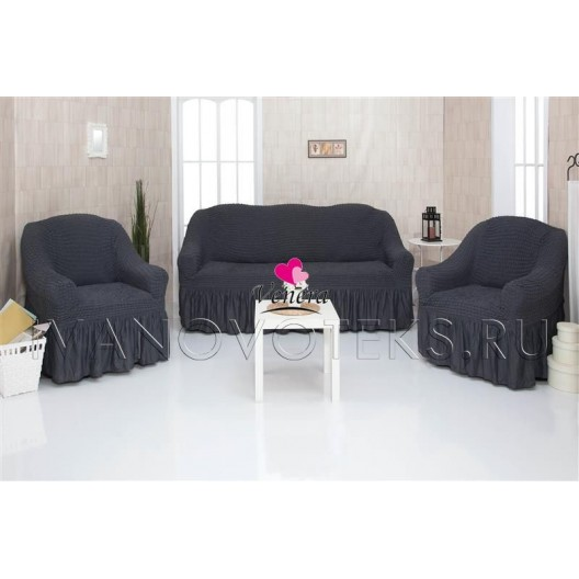 229 Чехлы на диван и два кресла мокрый асфальт