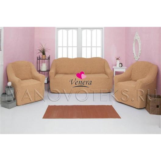 203 Чехол на диван и два кресла без оборки медовый