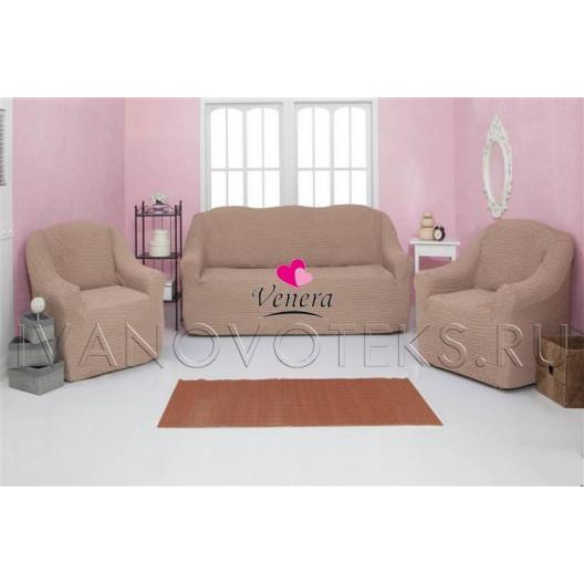 211 Чехол на диван и два кресла без оборки капучино