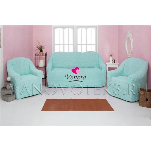 218 Чехол на диван и два кресла без оборки мятный