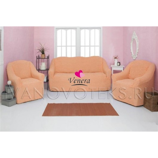 227 Чехол на диван и два кресла без оборки персик