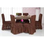 Чехлы на стулья шоколад (Арт. 201)