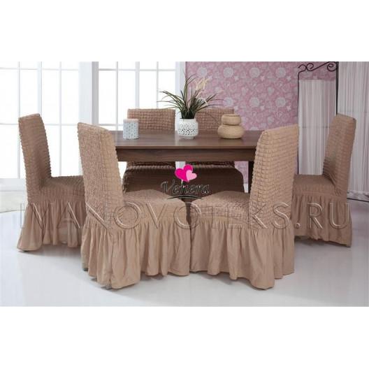 Чехлы на стулья какао(Арт. 202)
