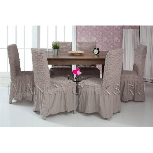 Чехлы на стулья серый-капучино (Арт. 205)