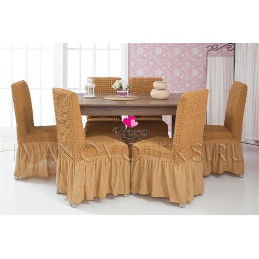 Чехлы на стулья песочный (Арт. 219)