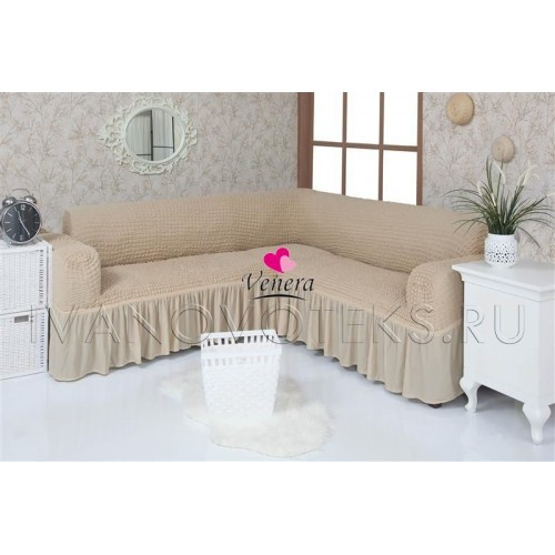 212 Чехол на угловой диван натуральный