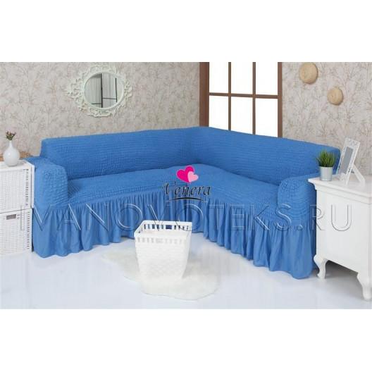 226 Чехол на угловой диван синий
